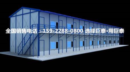 必威手机版拼装系列坡屋顶活动板房 豪华型彩钢房