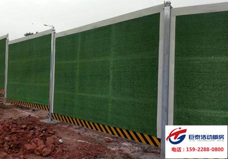 绿色外墙的工程围挡草坪系列