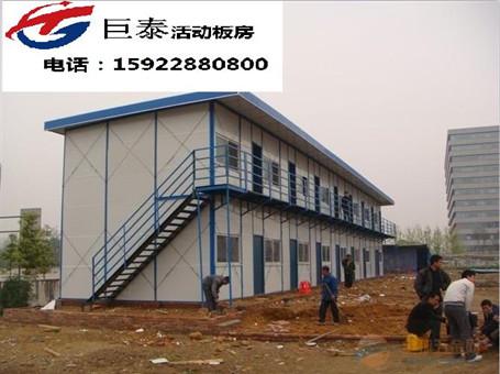 必威体育网址官方工地活动板房施工现场