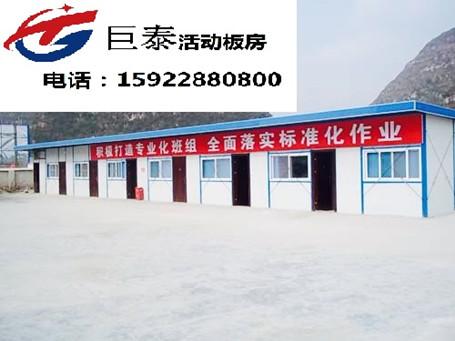 必威体育网址官方单层工地活动板房生产安装